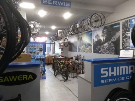 Sklep i serwis rowerowy Sawera
